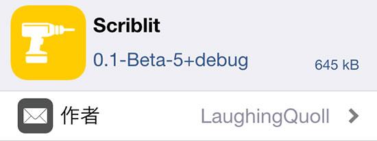 jbapp-scriblit-beta-02