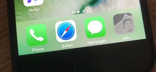 wtf-ios10-jailbreak-tool-app-icon-04