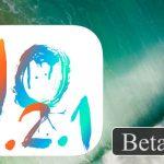 開発者向けに「iOS 10.2.1 beta 4 (14D27)」がリリース、Beta 3から3日後