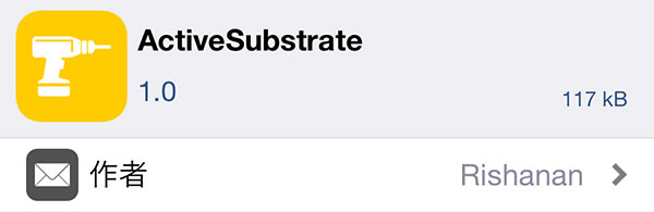 jbapp-activesubstrate-02