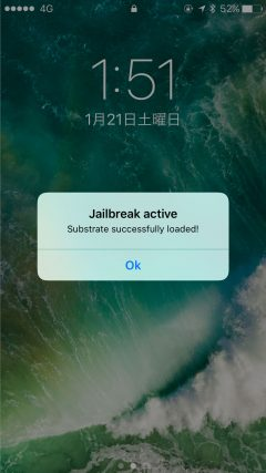 jbapp-activesubstrate-03