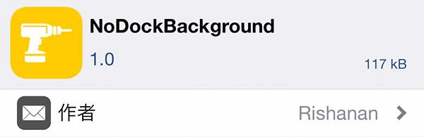 jbapp-nodockbackground-02