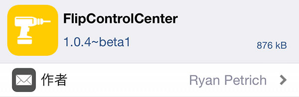 updata-activator-flipcontrolcenter-flipswitch-support-ios10-beta-20170109-04