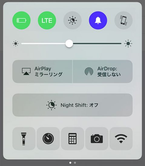 updata-activator-flipcontrolcenter-flipswitch-support-ios10-beta-20170109-05