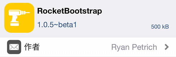 update-rocketbootstrap-105b1-activator-suppot-basic-ios10-02