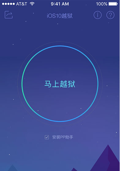 release-25pp-yalu102-copy-app-chinese-version-02