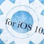 アレもコレも出来る「Springtomize」がiOS 10対応のアップデートを予定 [JBApp]