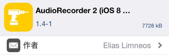 update-audiorecorder-callbar-support-ios10-02
