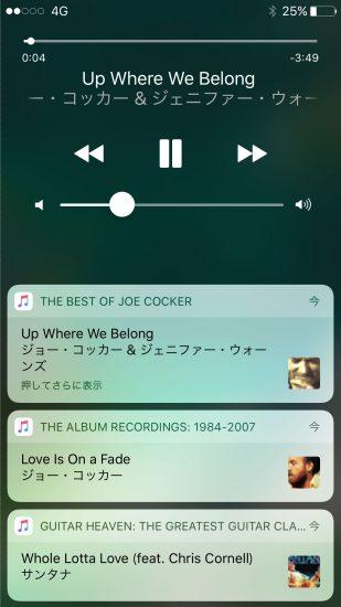 jbapp-notifymusic-05