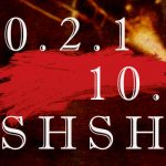 「iOS 10.2.1」&「iOS 10.3」のSHSHが発行終了、iOS 10.3.1のみに制限