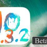 開発者向けに「iOS 10.3.2 Beta 2」をリリース、Beta 1から13日後
