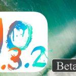 開発者向けに「iOS 10.3.2 Beta 3」をリリース、Beta 2から1週間後