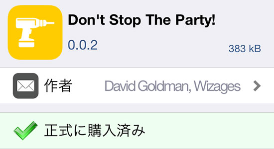 jbapp-dontstoptheparty-02