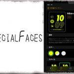 SpecialFaces - コラボ版専用の文字盤を通常のApple Watchでも使用可能に [JBApp]