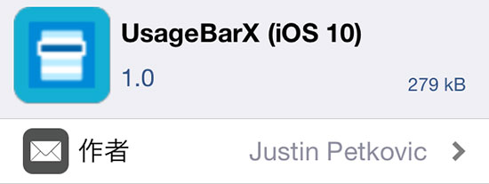 jbapp-usagebarx-ios10-02