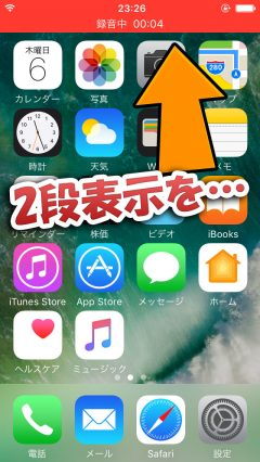 jbapp-usagebarx-ios10-03