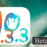 開発者向けに「iOS 10.3.3 Beta 4」がリリース、Beta 3から約1週間後
