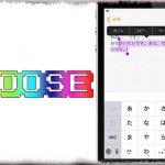 Moose - カーソルとテキスト選択時の色を、好きな色に変更 [JBApp]