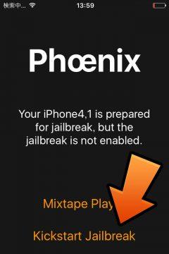 howto-ios935-32bit-jailbreak-phoenix-14
