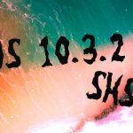 「iOS 10.3.2」のSHSHが発行を終了、iOS 10.3.3リリースから3週間後
