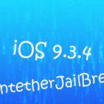 iOS 9.3.4向け「完全脱獄」がリリース!iOS 9.3.3など以前のバージョンも対応の可能性?!