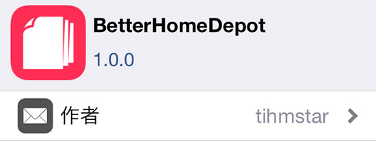 ios934-untether-jailbreak-betterhomedepot-ios933-hope-02