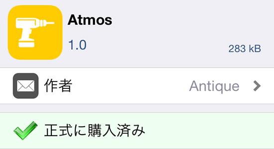 jbapp-atmos-02