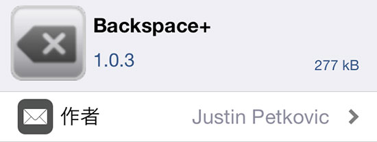 jbapp-backspace-plus-02