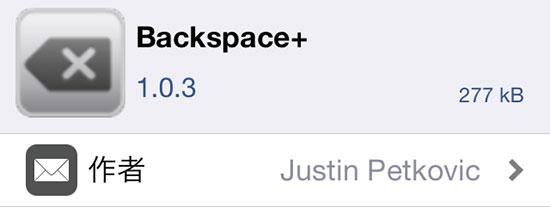 jbapp-backspace-plus-02