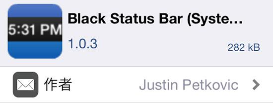 jbapp-blackstatusbar-systemwide-02