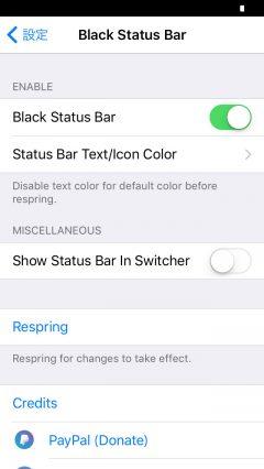jbapp-blackstatusbar-systemwide-05