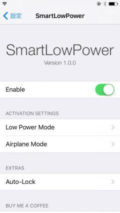 jbapp-smartlowpower-04