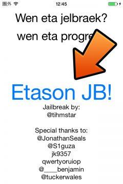 howto-ios841-untethered-jailbreak-etasonjb-03