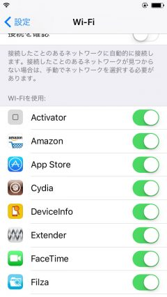 jbapp-conditionalwifi2-ios10-04