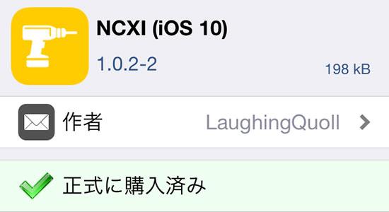 jbapp-ncxi-ios10-02
