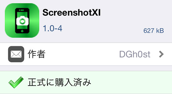 jbapp-screenshotxi-02