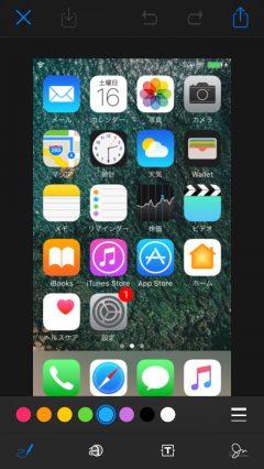 jbapp-screenshotxi-04