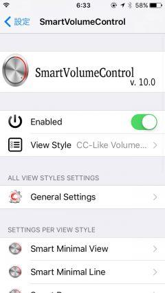 jbapp-smartvolumecontrol-13