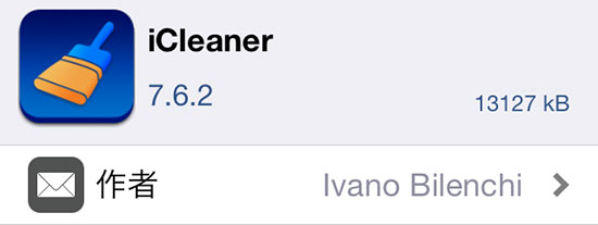 update-icleaner-icleanerpro-v762-support-ios934-ios935-02