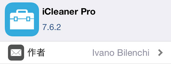 update-icleaner-icleanerpro-v762-support-ios934-ios935-04