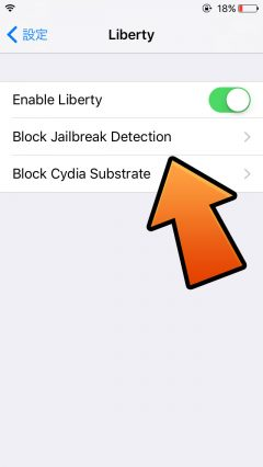 howto-supermariorun-v304-bypass-jailbreak-detection-3