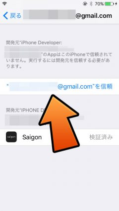 ios1021-jailbreak-release-ipa-beta-go-windows-impactor-20171016-5