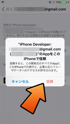 ios1021-jailbreak-release-ipa-beta-go-windows-impactor-20171016-6
