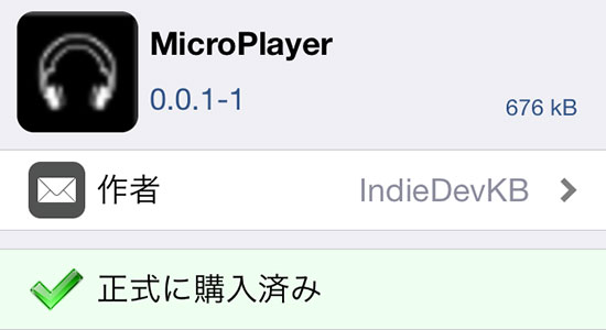 jbapp-microplayer-2