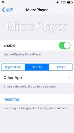 jbapp-microplayer-6