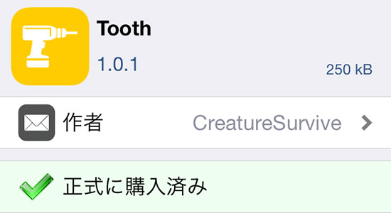 jbapp-tooth-4