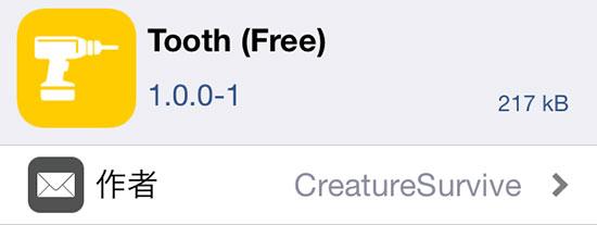 jbapp-tooth-free-2