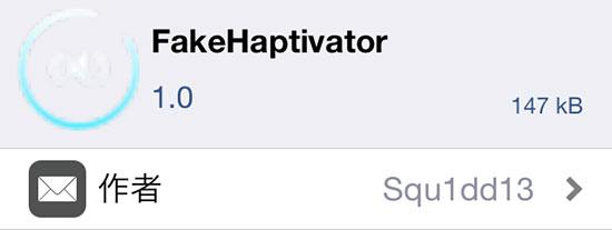 jbapp-fakehaptivator-2