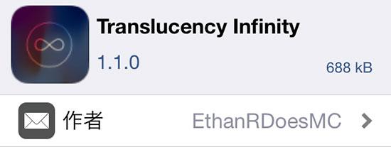 jbapp-translucencyinfinity-2