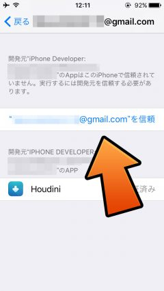 howto-ios10-ios1032-half-jailbreak-houdini-5